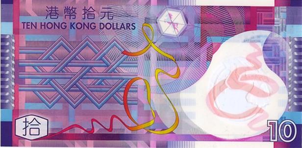 Самые красивые банкноты мира (7)