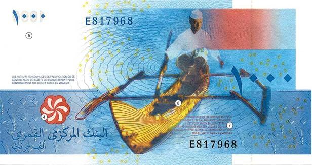 Самые красивые банкноты мира (12)