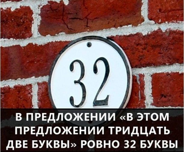 О самых интересных фактах в мире (35)