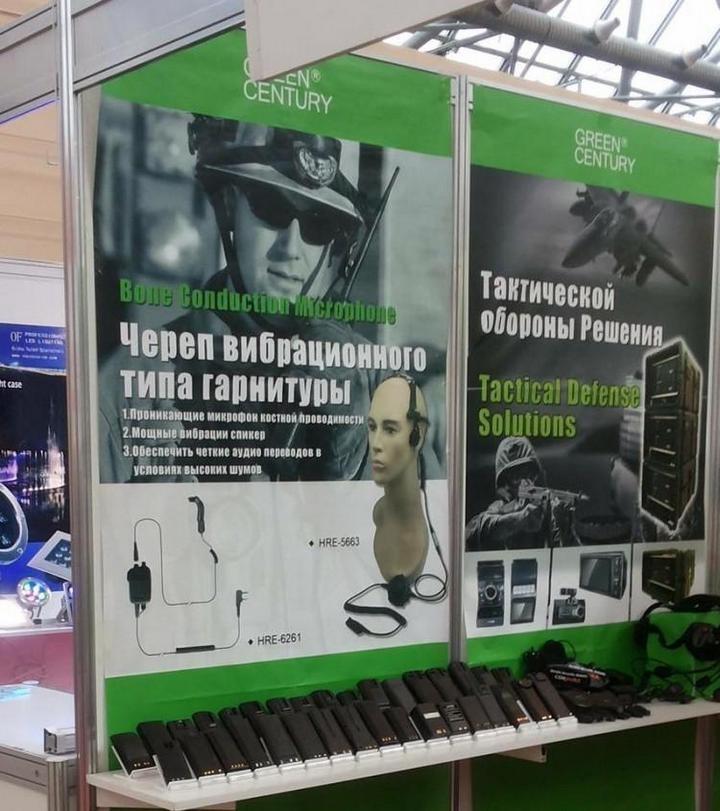 Трудности перевода или китайские стенды на выставке «Иннопром-2016» (2)
