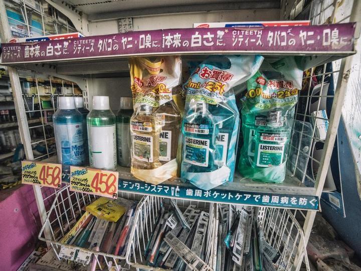 Прыжок во времени - в Фукусиме это возможно (5)