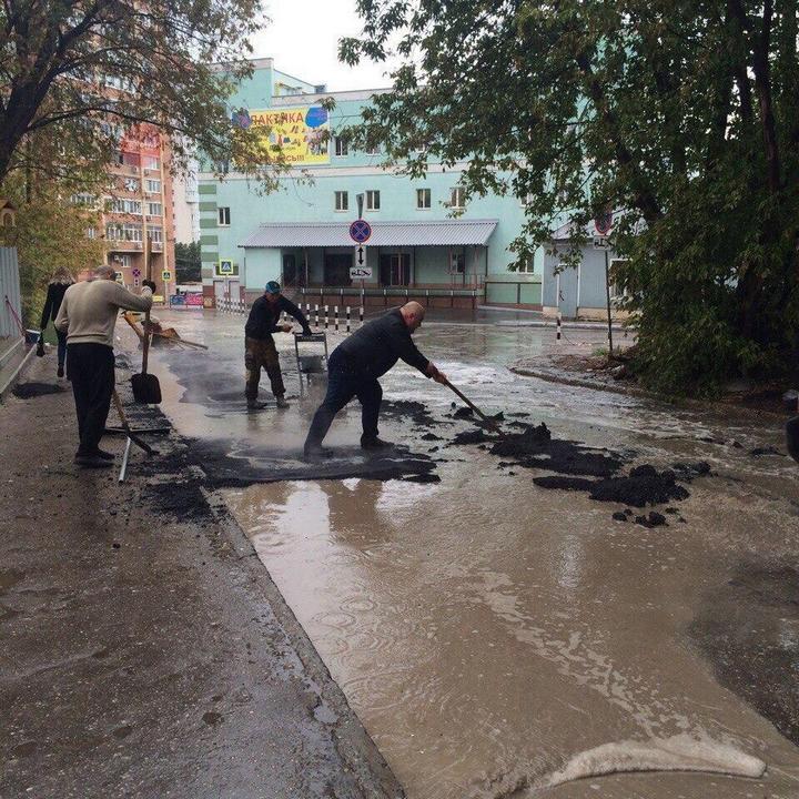Ничего необычного, просто ремонт дороги в Самаре