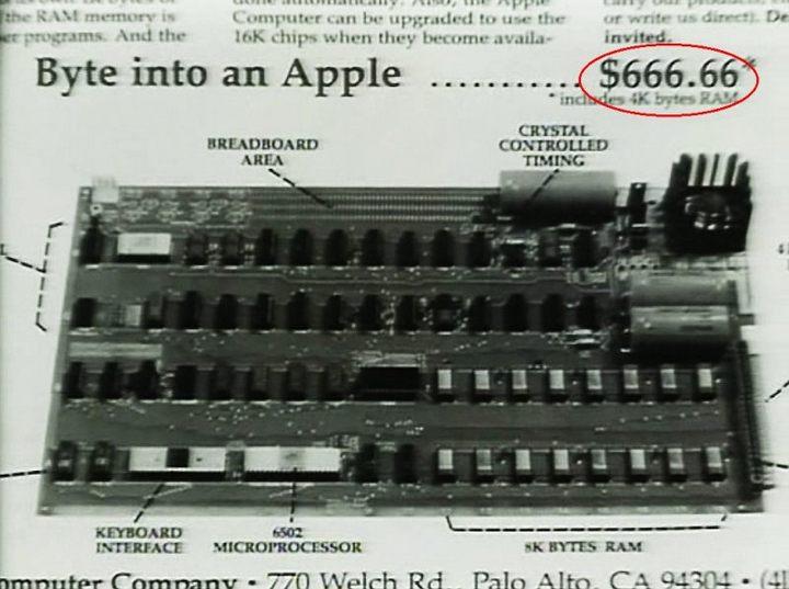 Интересные факты о компании Apple (4)