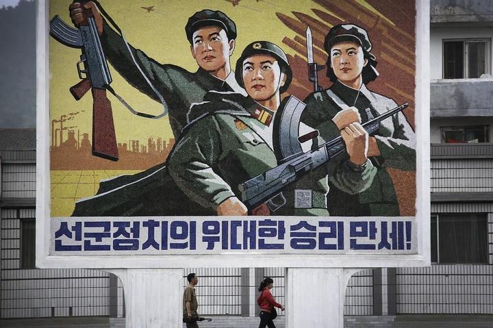 Кадры из повседневной жизни в Северной Корее (12)