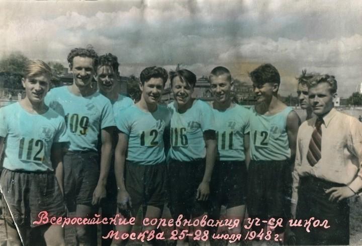 Спорт в послевоенной России. Гимнастика (22)