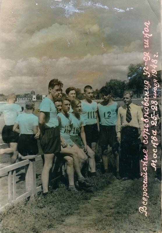 Спорт в послевоенной России. Гимнастика (23)