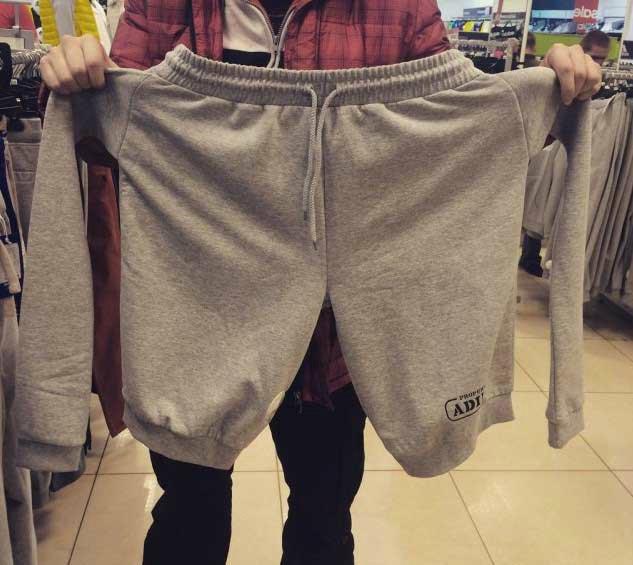 Штаны для тех, у кого руки из жопы