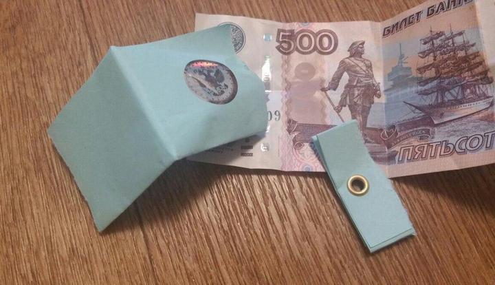 В Магнитогорске анонимный меценат разбросал по городу 50 млн рублей (4)