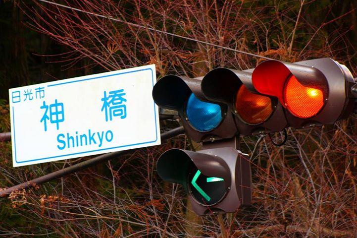 Интересные факты о Японии (2)