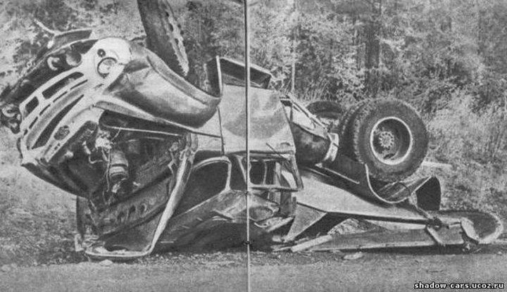 Аварии в СССР (24)