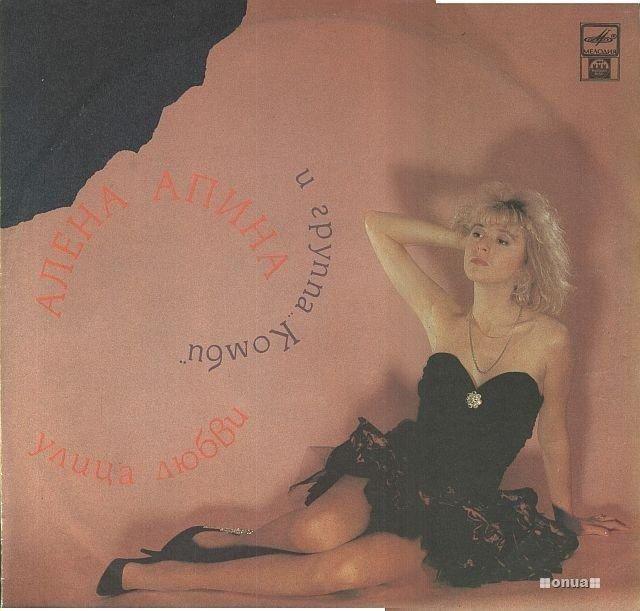 Обложки виниловых пластинок из прошлого (12)