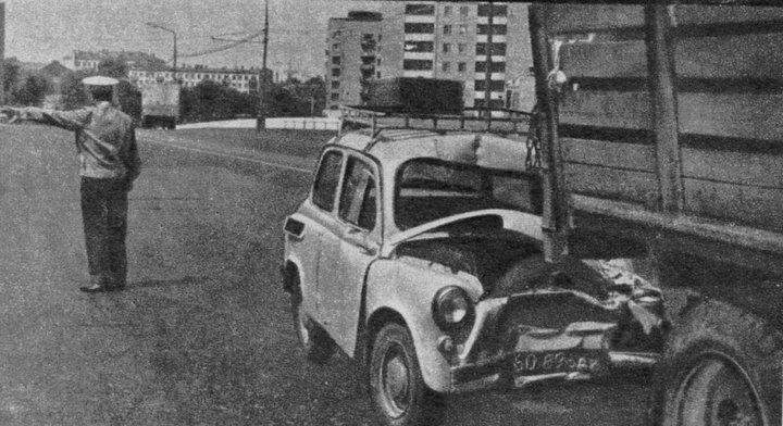 Аварии в СССР (16)