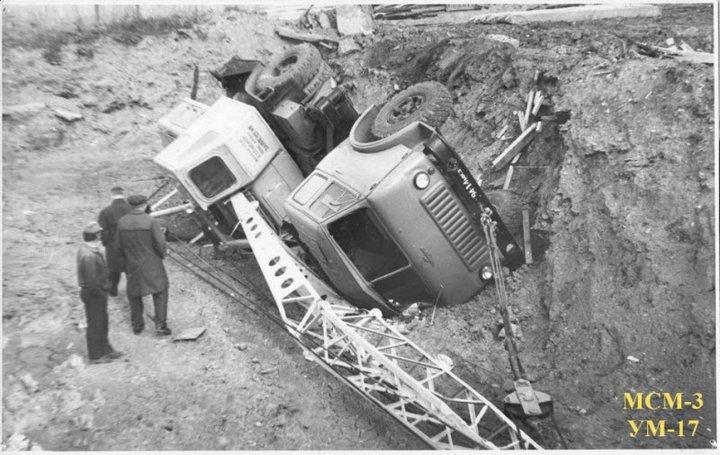 Аварии в СССР (9)