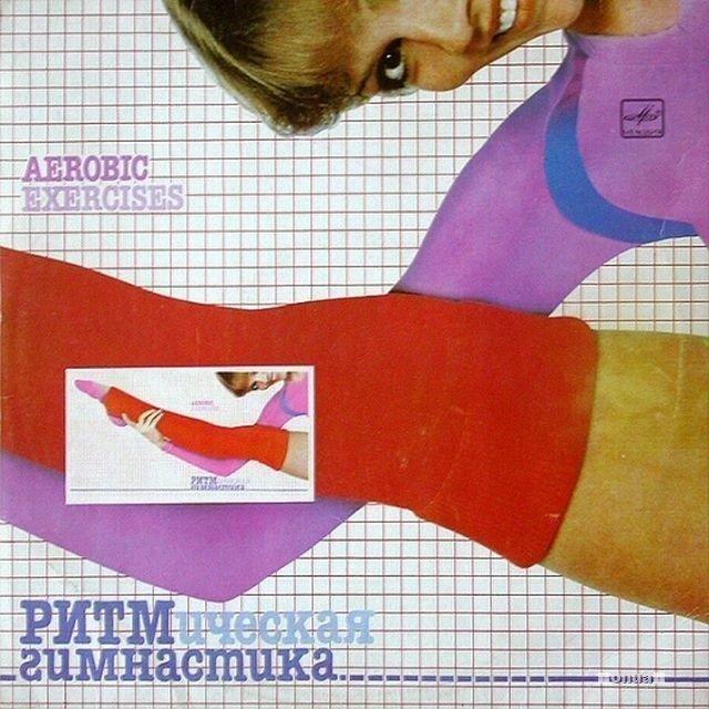 Обложки виниловых пластинок из прошлого (31)