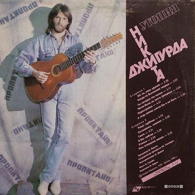 Обложки виниловых пластинок из прошлого (32)