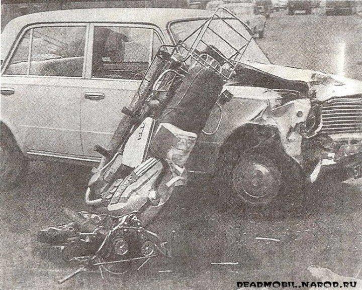 Аварии в СССР (2)