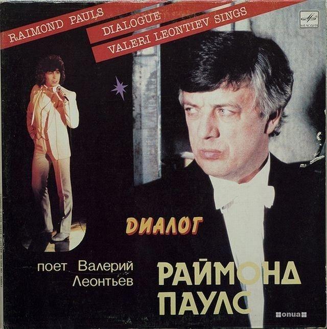 Обложки виниловых пластинок из прошлого (34)