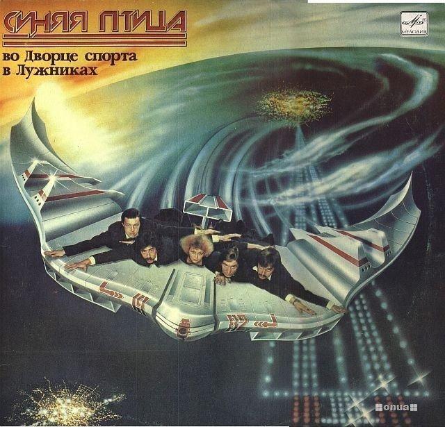 Обложки виниловых пластинок из прошлого (45)