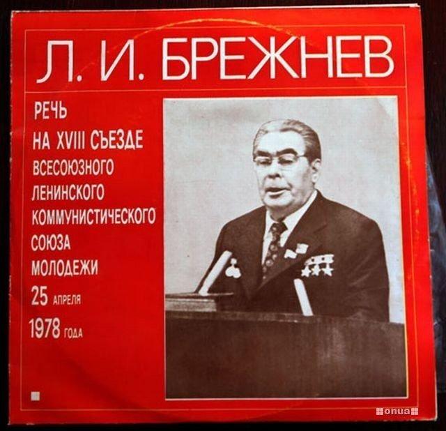 Обложки виниловых пластинок из прошлого (53)