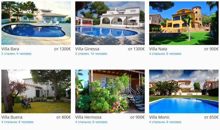 Аренда виллы на Коста Дорада – хорошая идея для семейного отдыха (1)