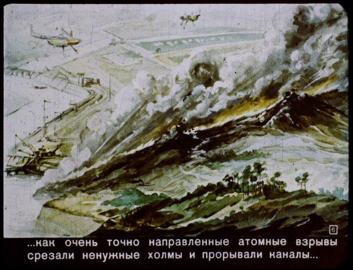 """Диафильм """"В 2017 году"""" производства 1960 года (6)"""