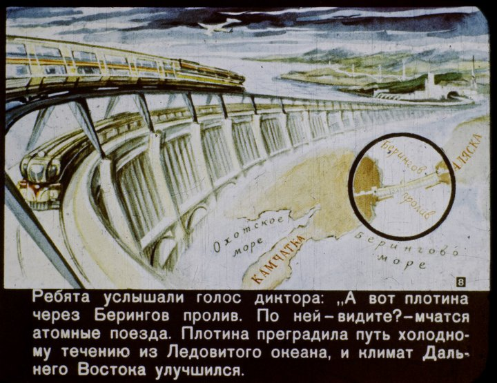 """Диафильм """"В 2017 году"""" производства 1960 года (8)"""