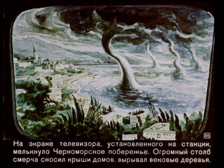 """Диафильм """"В 2017 году"""" производства 1960 года (35)"""