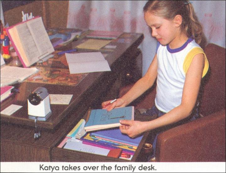 Повседневная жизнь московской четвероклассницы Кати в 1987 году (11)
