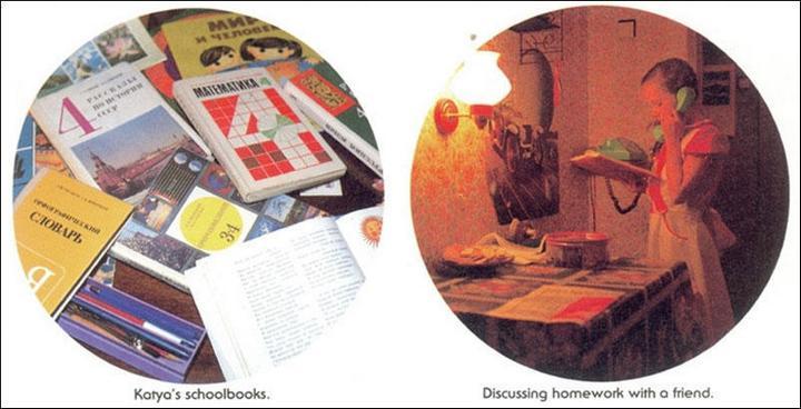 Повседневная жизнь московской четвероклассницы Кати в 1987 году (17)