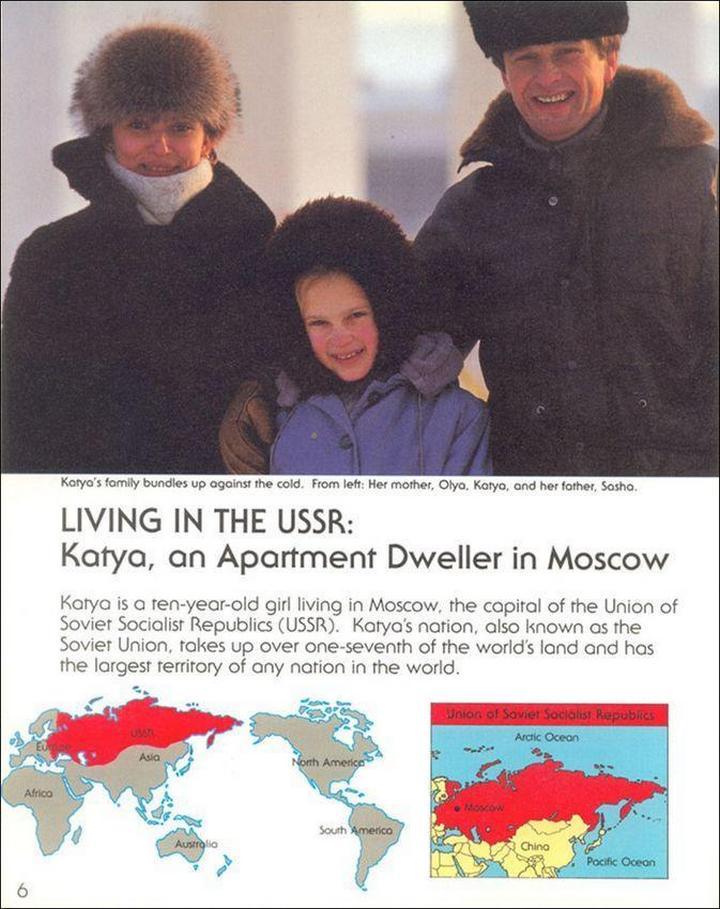 Повседневная жизнь московской четвероклассницы Кати в 1987 году (2)