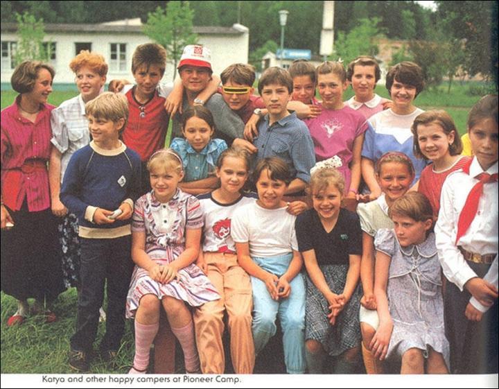 Повседневная жизнь московской четвероклассницы Кати в 1987 году (22)