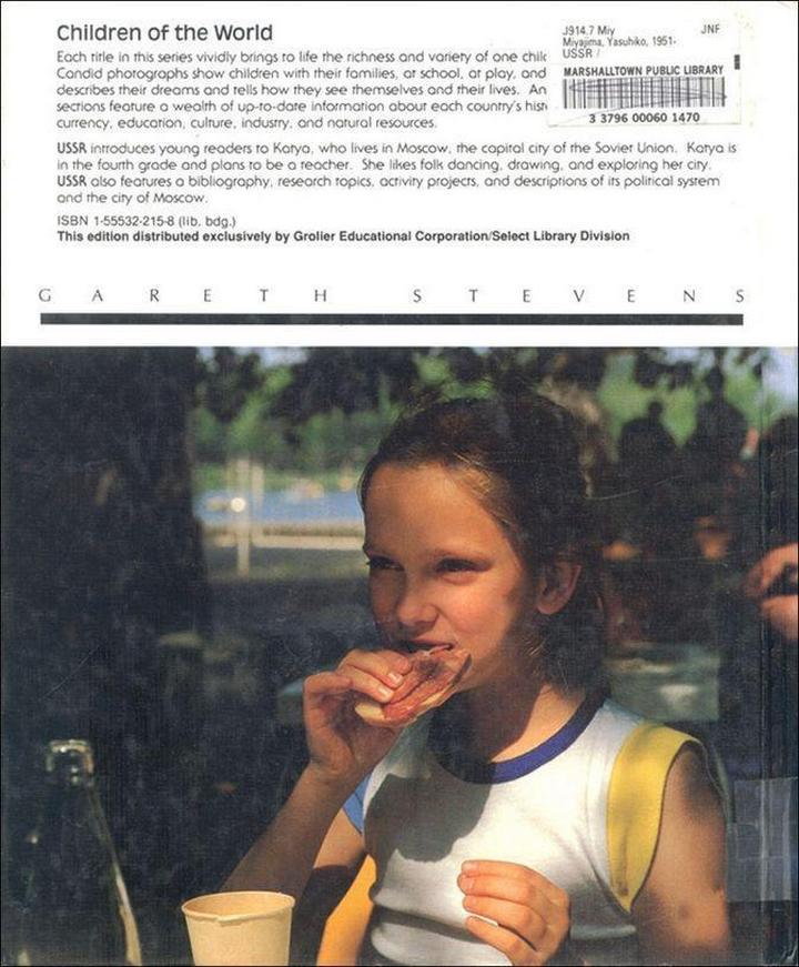 Повседневная жизнь московской четвероклассницы Кати в 1987 году (25)