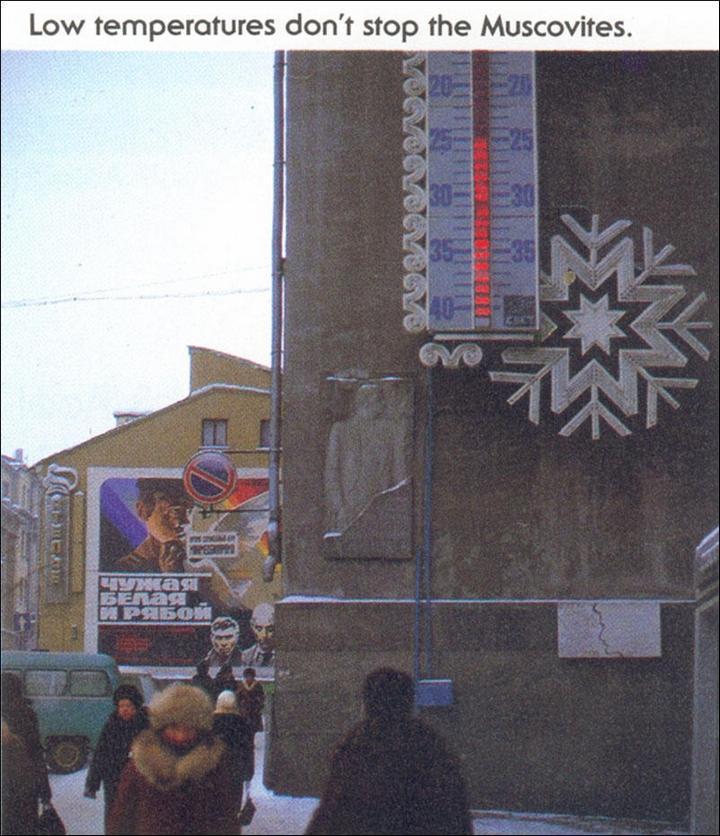 Повседневная жизнь московской четвероклассницы Кати в 1987 году (3)