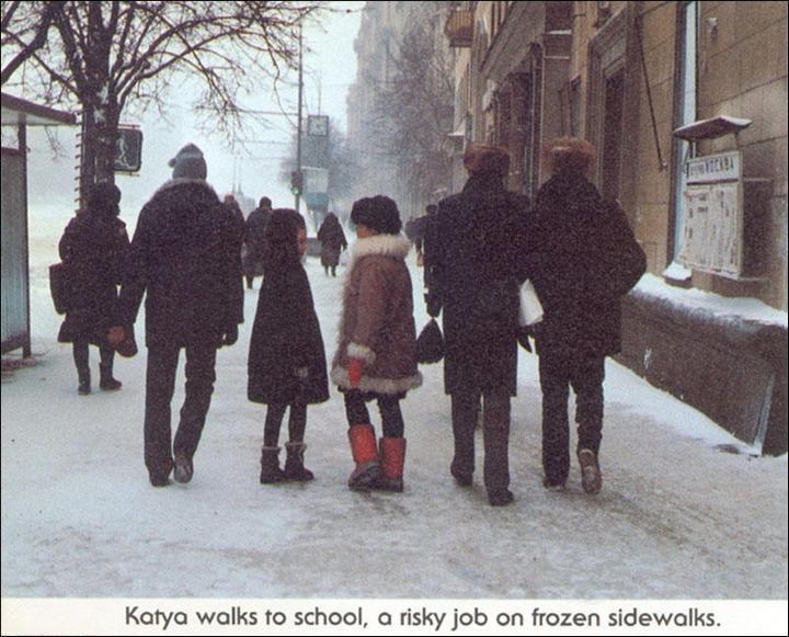 Повседневная жизнь московской четвероклассницы Кати в 1987 году (4)