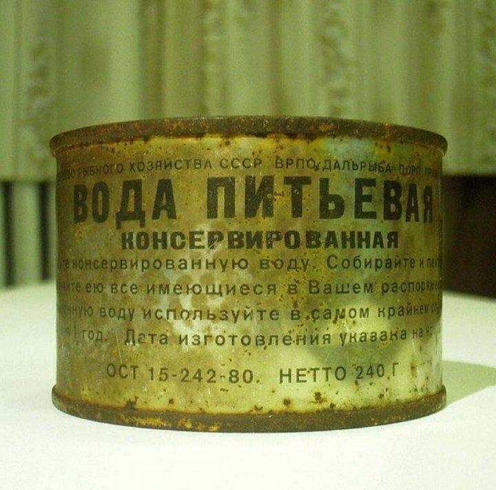 Для каких целей в СССР выпускали консервированную воду? (1)