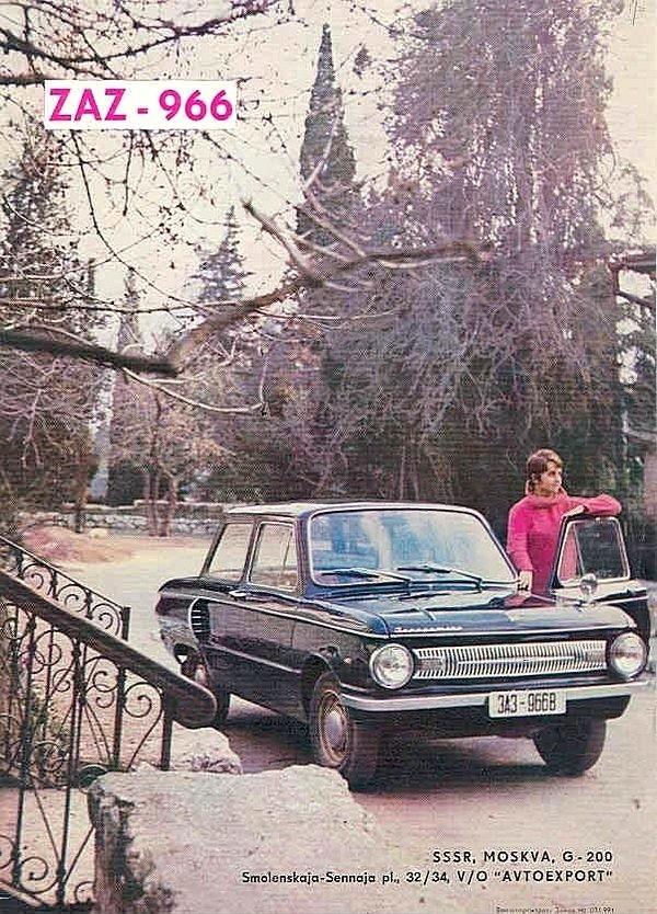 Рекламные плакаты советских автомобилей (11)