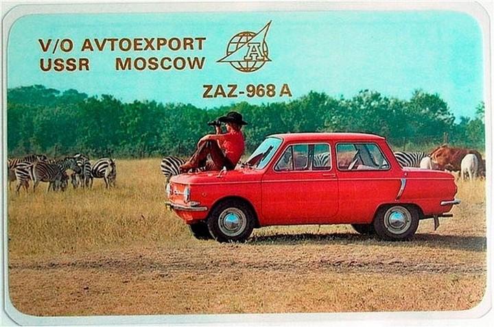 Рекламные плакаты советских автомобилей (12)