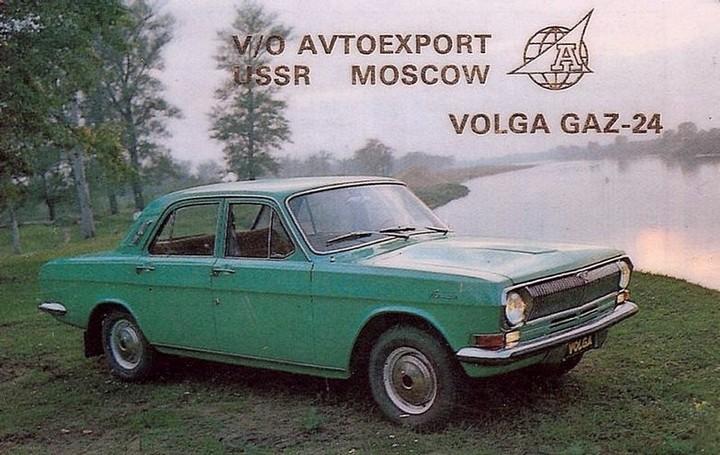 Рекламные плакаты советских автомобилей (13)