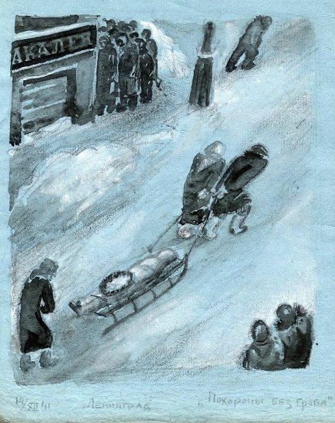 «Зарабатывают шакалы»: дневники блокадников Ленинграда... (3)