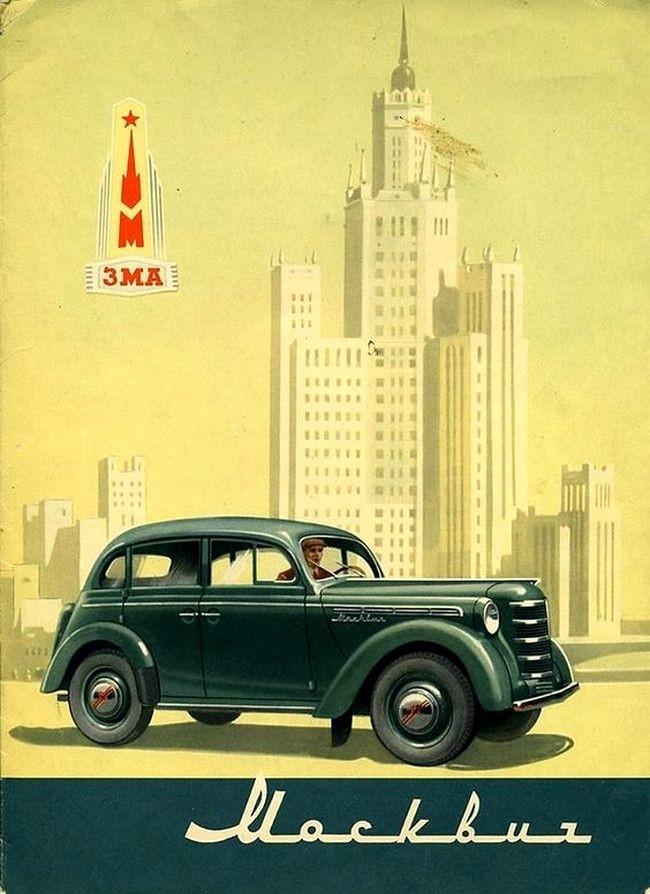 Рекламные плакаты советских автомобилей (4)
