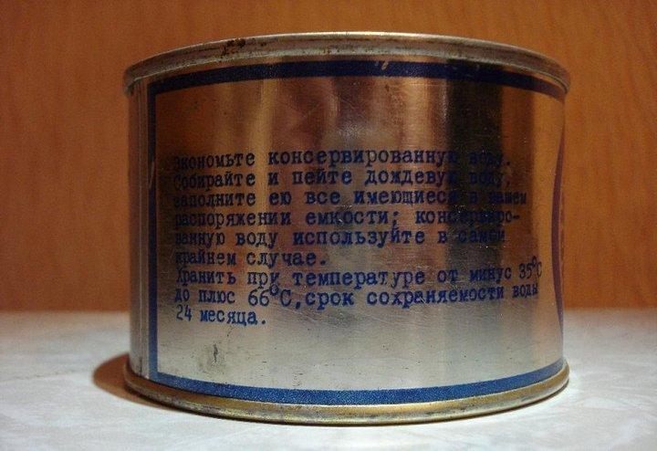 Для каких целей в СССР выпускали консервированную воду? (4)