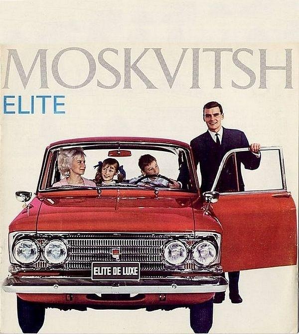 Рекламные плакаты советских автомобилей (9)