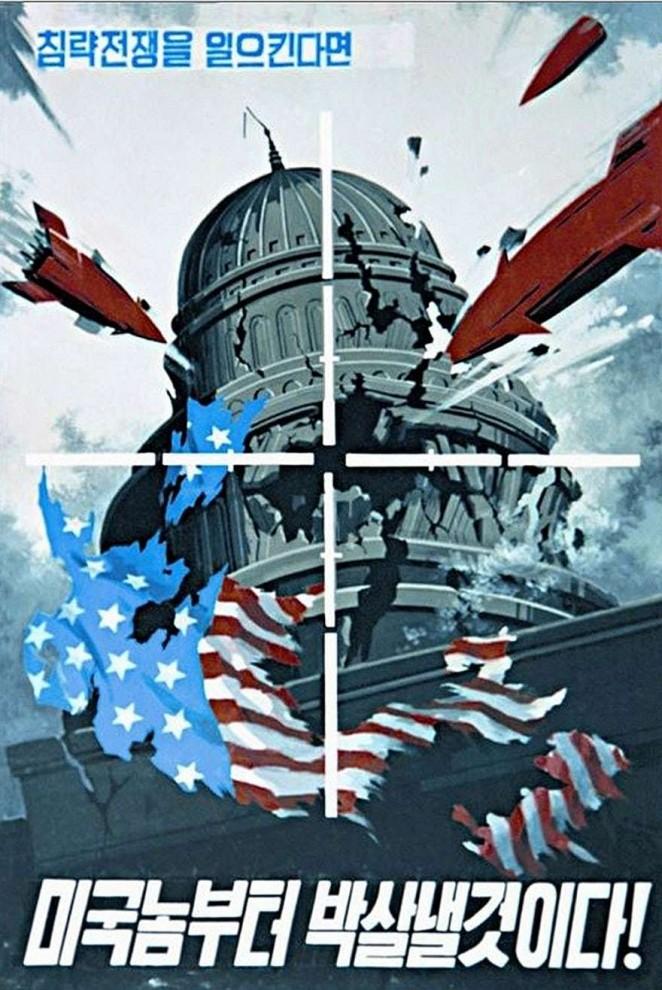 Антиамериканские пропагандистские плакаты Северной Кореи (1)