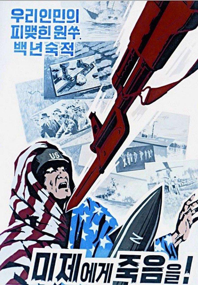 Антиамериканские пропагандистские плакаты Северной Кореи (11)
