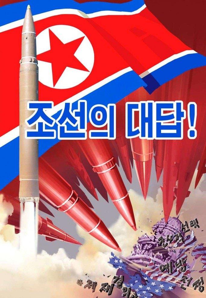 Антиамериканские пропагандистские плакаты Северной Кореи (2)