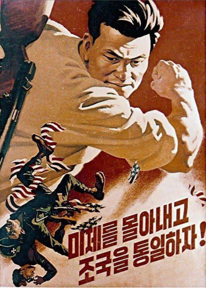 Антиамериканские пропагандистские плакаты Северной Кореи (3)