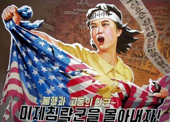 Антиамериканские пропагандистские плакаты Северной Кореи (5)