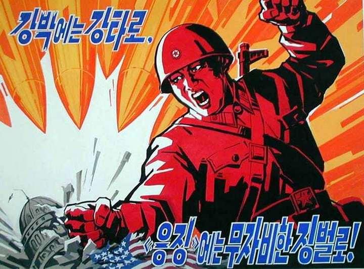 Антиамериканские пропагандистские плакаты Северной Кореи (6)