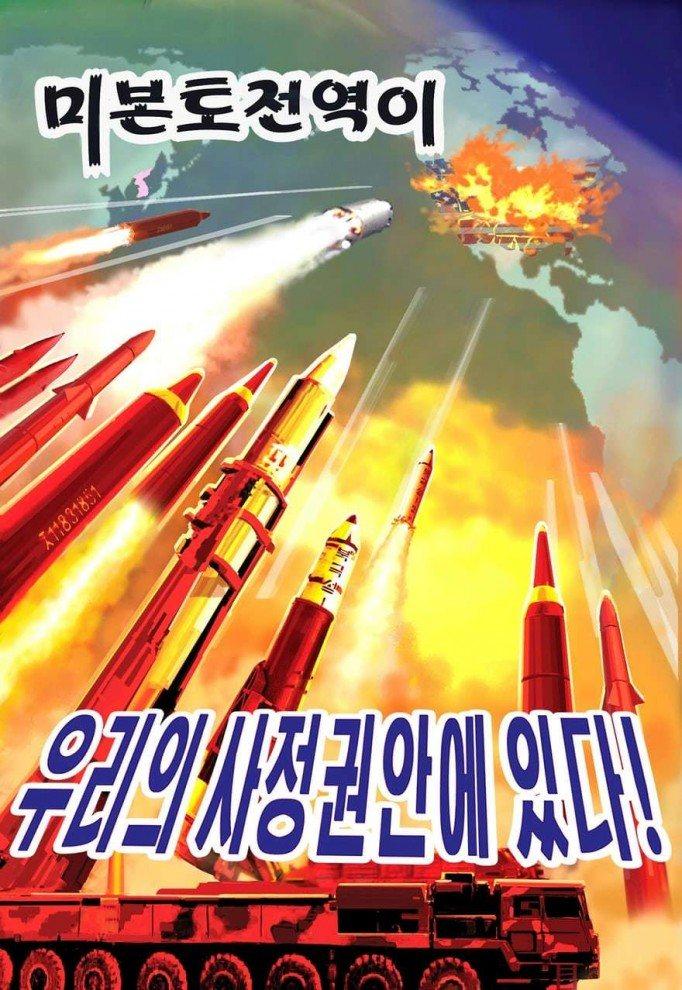 Антиамериканские пропагандистские плакаты Северной Кореи (7)