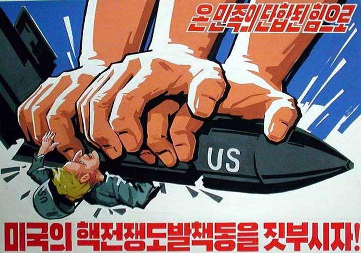 Антиамериканские пропагандистские плакаты Северной Кореи (9)